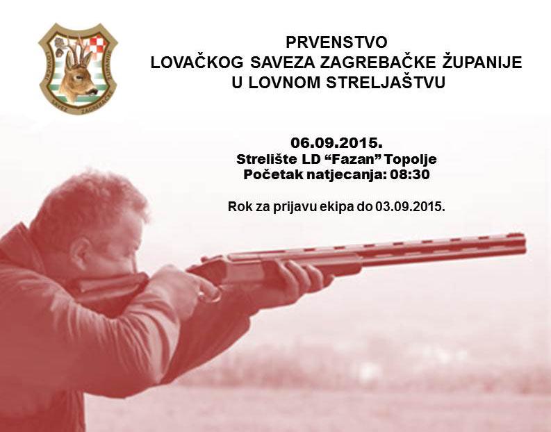 Županijsko-prvenstvo-u-streljaštvu-2015-pozivnica2